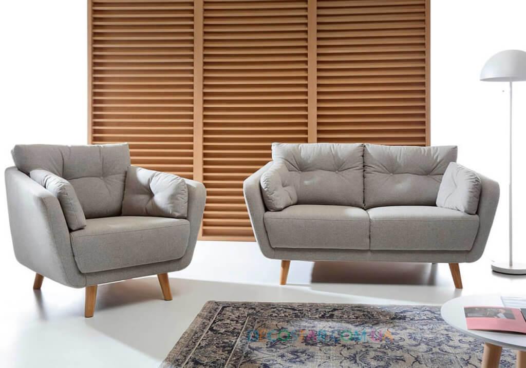 Dīvāns Modern